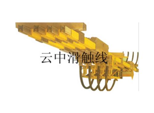 DHH单极组合式滑触线