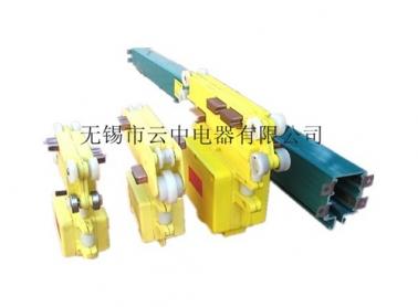 重庆DHG系列高低脚管式滑触线